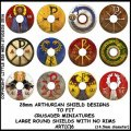 Photo of Sub Roman Shield Transfers (Round3) (ARTC6)